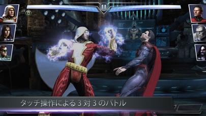 Injustice: Gods Among Usのおすすめ画像3
