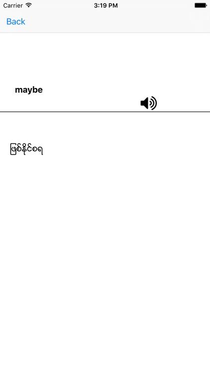 Myanmar English Dictionary screenshot-4