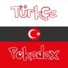 Pokemon go için Türkçe Pokedex Tenbillionapps.com
