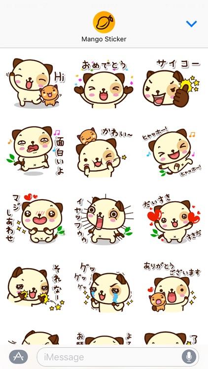 パンダドッグ (日本語) - Mango Sticker