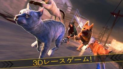 ねこ 対 犬 戦争 シミュレータ レース   3d 猫 簡単 楽しい ゲーム 子供 アプリ 無料紹介画像1