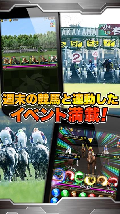パズルダービー ~競馬×パズルゲーム!~ screenshot-4
