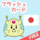 爱知育 国旗(免费)版 icon