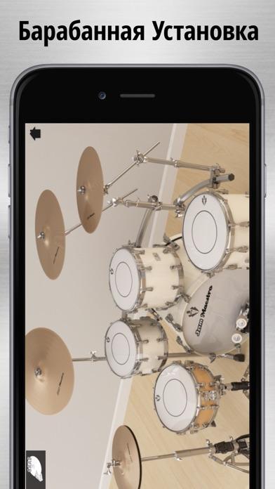 Jam Maestro Lite Скриншоты6