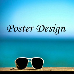 How to Design a Poster