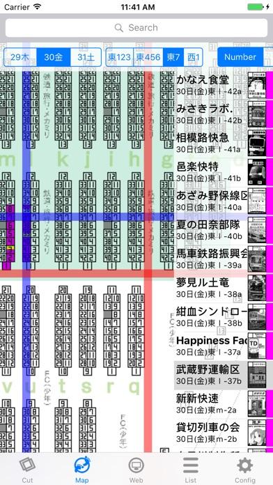 https://is2-ssl.mzstatic.com/image/thumb/Purple71/v4/79/32/5c/79325c49-a7f7-1f8a-7bac-cfaf93c7c7ec/source/392x696bb.jpg