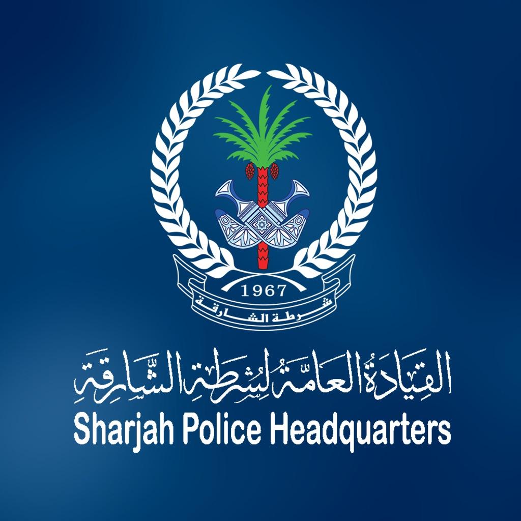 Sharjah Police Smart App
