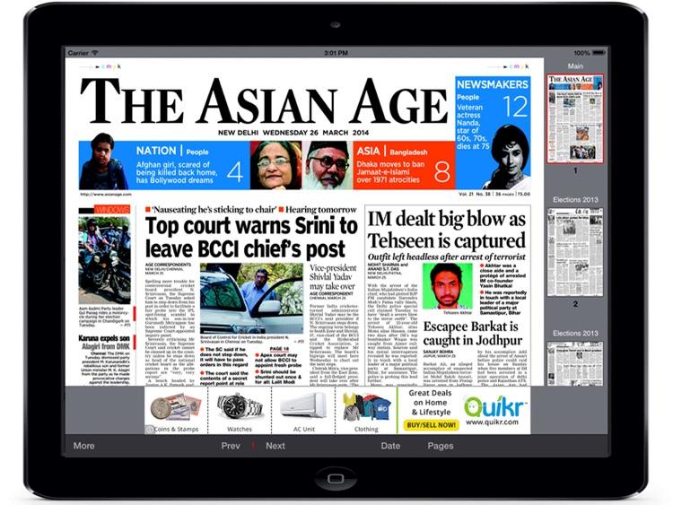 AAePaper for iPad screenshot-4