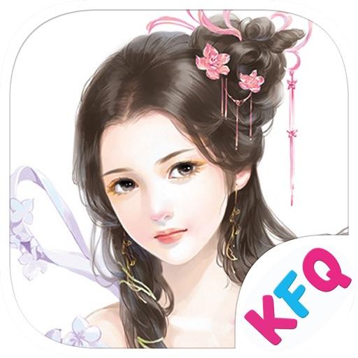 Beauty fragiant-Girl Makeup Salon iOS App