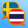 Svenska Thailändska ordbok