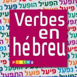 Hebrew Verbs & Conjugations | PROLOG (297)