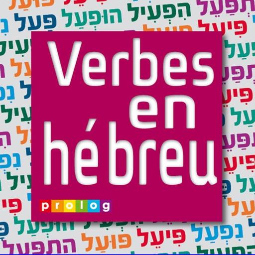 Hebrew Verbs & Conjugations | PROLOG (297)