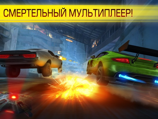 Игра Cyberline Racing