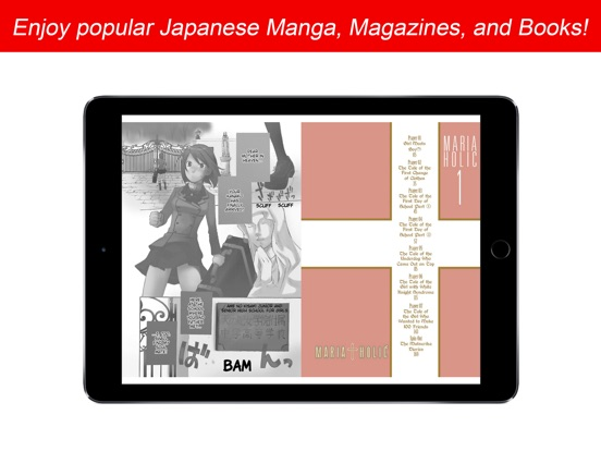 CDJapan eBook Reader-ipad-1