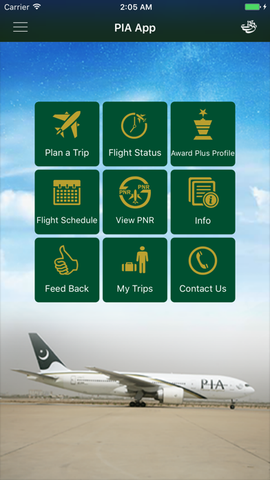 PIA APP screenshot two