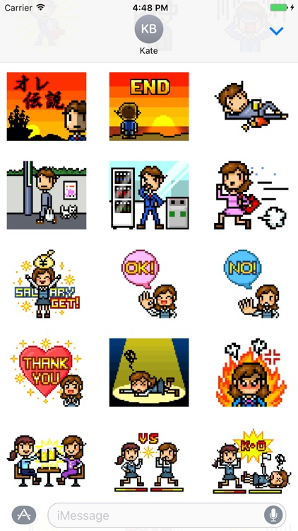 Legend of me Stickers