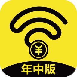 理财咖(专家版)-金融投资理财产品多样的手机理财工具!
