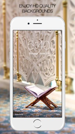 Islamic Wallpapers Islamic Backgrounds On The App Store