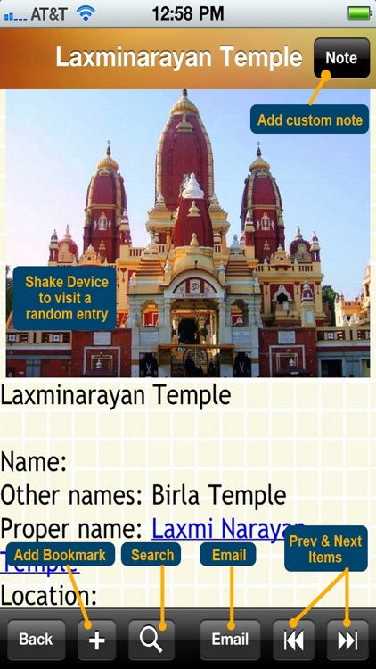 List of Hindu Temples in India