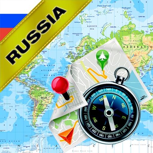 Россия (РФ, все регионы) - Офлайн карта & GPS