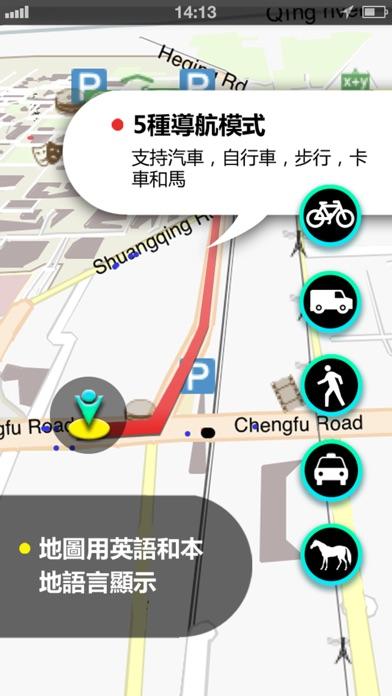 洛杉磯地圖屏幕截圖2