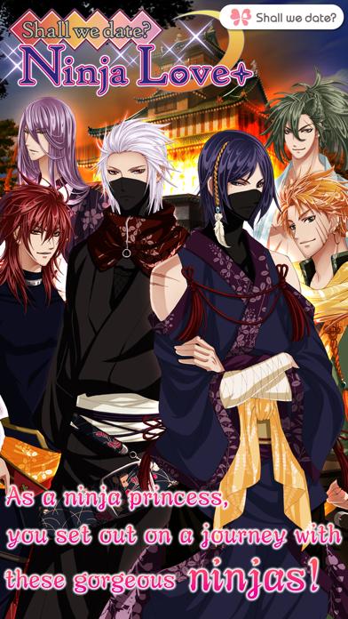 Ninja Love+ screenshot two
