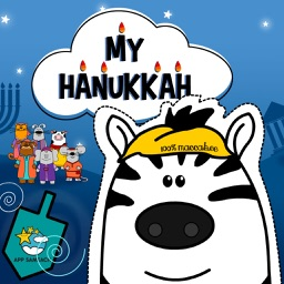 My Hanukkah - an App for kids