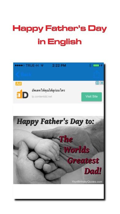 Father's Day Wishes CardScreenshot von 1