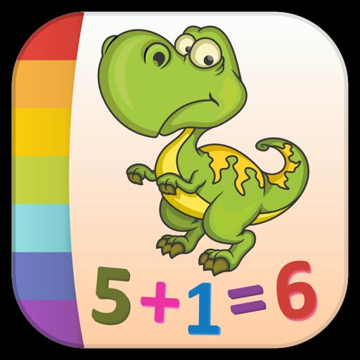 Динозавры - Раскрась по номерам - Бесплатно