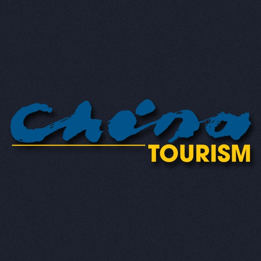 China Tourism Magazine