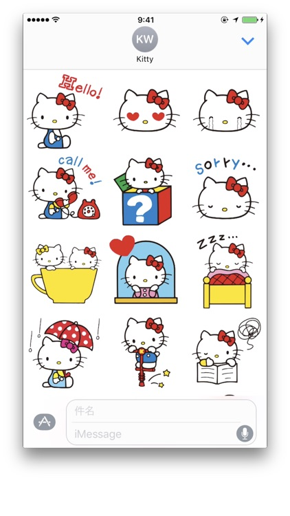 Hello Kitty Sticker 2