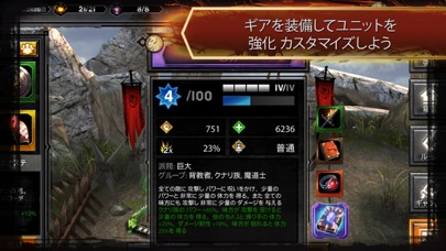 Heroes of Dragon Age ScreenShot1