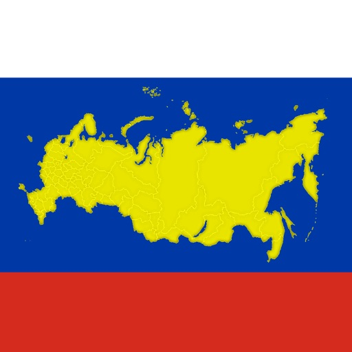Russian Regions: Quiz on Maps & Capitals of Russia