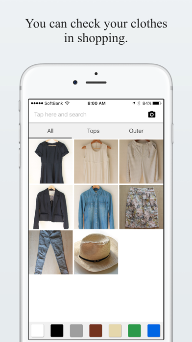 My Closet - You can check your clothes anywhere.