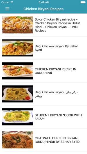 Biryani Recipes In Urdu On The App Store