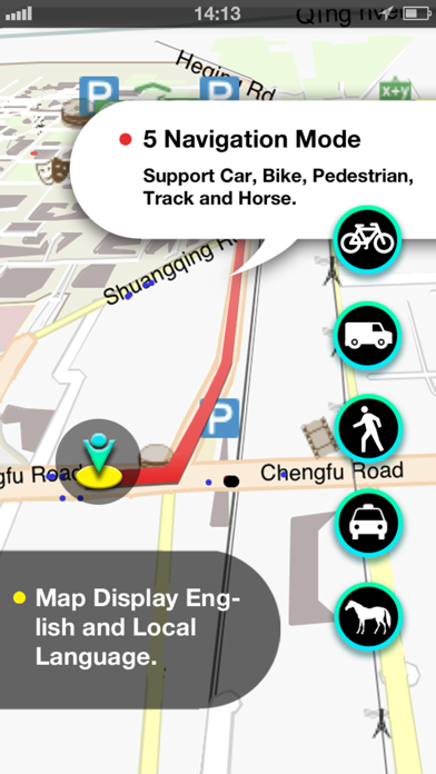 Paraguay Map screenshot two