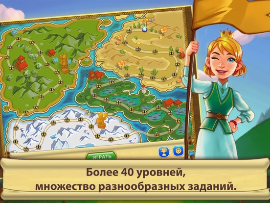 Сад Гномов 2 Free для iPad