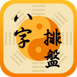Chinese Daily Horoscope