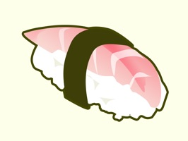 Sushi Stickles