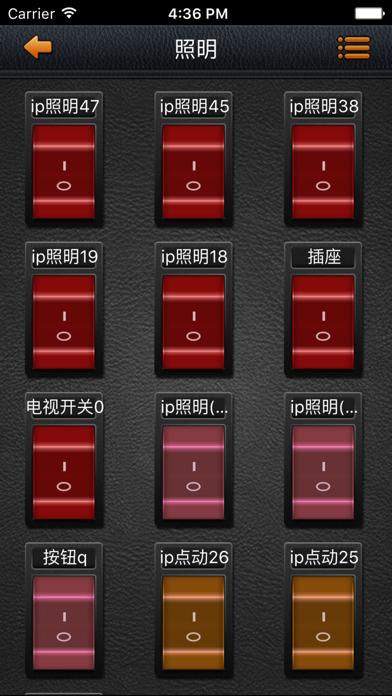 Q-Link screenshot four
