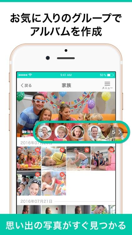 写真検索アプリ 「写真をmikke(ミッケ)」 screenshot-3