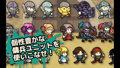 傭兵王〜カードで召喚タワーディフェンス〜のスクリーンショット4