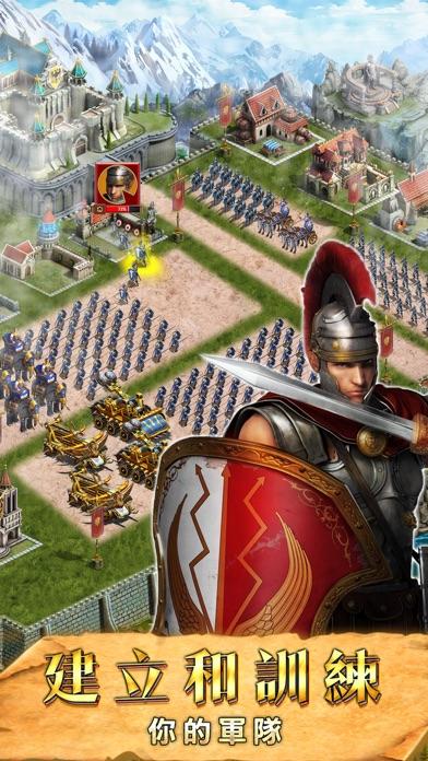 羅馬征服者-全球連服對戰屏幕截圖2