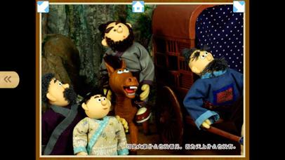 宝宝成语故事经典-幼儿国学知识启蒙教育系列 screenshot two