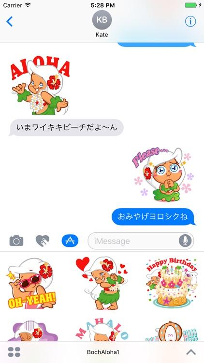 BochAloha(ボチャロハ)Mapuaちゃん Vol.1