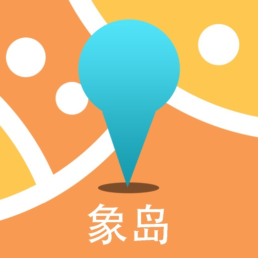 象岛中文离线地图