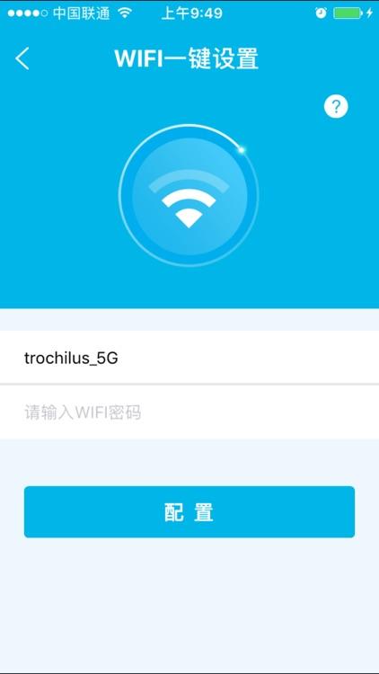 中小企业公共服务平台 screenshot-4