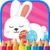 Easter Bunny Coloring Pages Easter Eggs Game