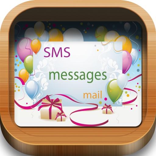 Сообщения для iMessage