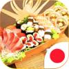 日本美食 - 日本料理美食汇